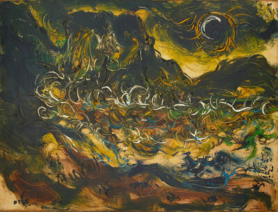 Affandi, 'South Beach', 1980