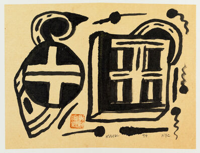 Frog King 蛙王, 'Circle & Square', 1994