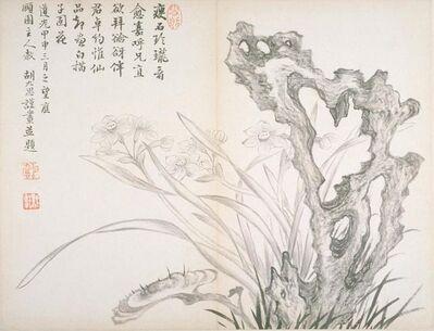 Hu Jiusi, 'Album of Poetry and Painting', 1824