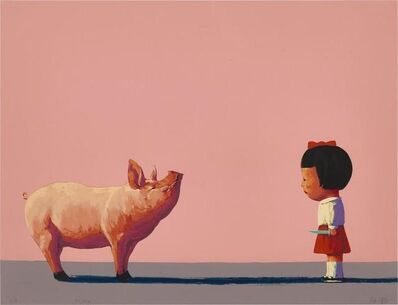 Liu Ye 刘野, 'Killing Me Softly (Signed), 2004', 2004