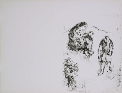 Marc Chagall, 'Dans L'Atelier', 1960