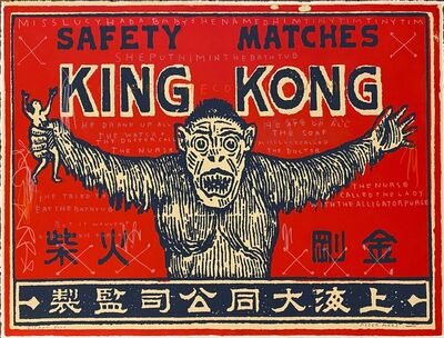 Peter Mars, 'King Kong - Wicker Park ', 2014