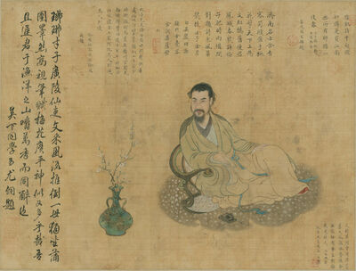 Anonymous, 'Wang Shizhen Composing Poems and Admiring Plum Blossoms', ca. 1664