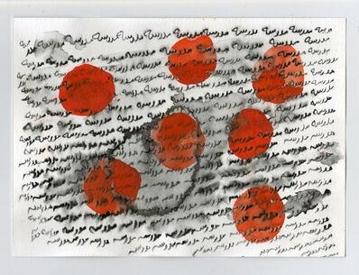 Sepideh Salehi, 'Madreseh from School series', 2016