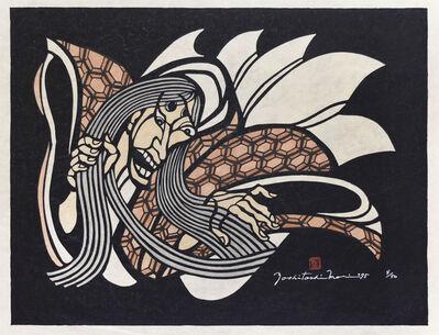 Yoshitoshi Mori, 'Eerie Night', 1975