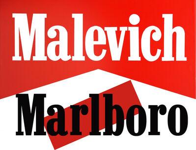 Alexander Kosolapov, 'Malevich Marlboro', 1995