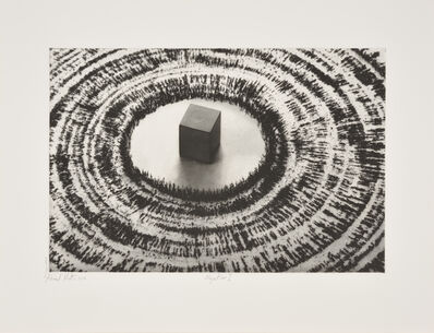 Ahmed Mater, 'Magnetism (Portfolio of 4)', 2012