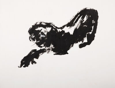 Adriana Cuellar, 'Panther No. 1', 2018