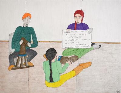 Shuvinai Ashoona, 'Untitled (#148-2217)', ca. 2020