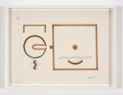Ibrahim El-Salahi, 'Untitled', 1976
