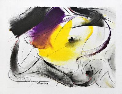 Sujth Kumar G.S. Mandya, 'Bull Painting - 681', 2018