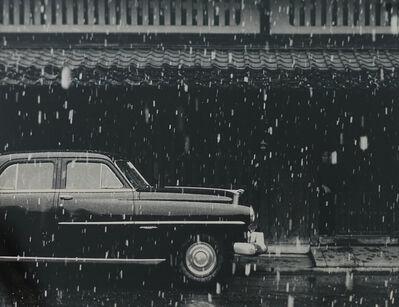 Asano Kiichi, 'Rainy day in Gion Quarter, Kyoto Japan 1950's', 1950