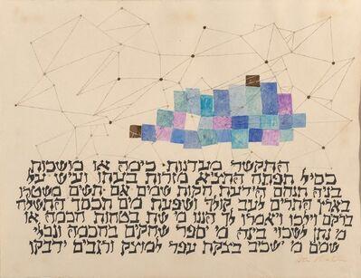 Ben Shahn, 'Pleiades', 1960