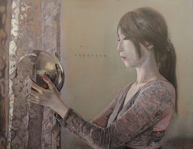 YU SHENG-RUEI 余昇叡, 'Collection Illuminating No.12 Viewpoint 發光研究(十二)視角_80F', 2018