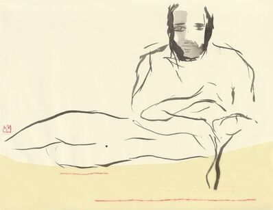 Cathalijn Wouters, 'The Love', 2013