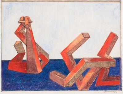 Amelio Roccamonte, 'Forme', 1973
