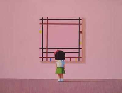 Liu Ye 刘野, 'Wow', 2005