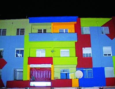Anri Sala, 'Dammi i Colori (still)', 2003