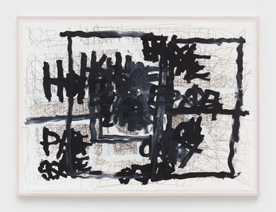Dan Miller (b. 1961), 'Untitled (Thick black lines over thin gray lines)', 2017