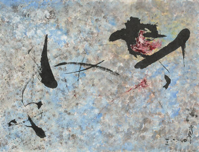Li Yuan-chia, 'Untitled', 1959