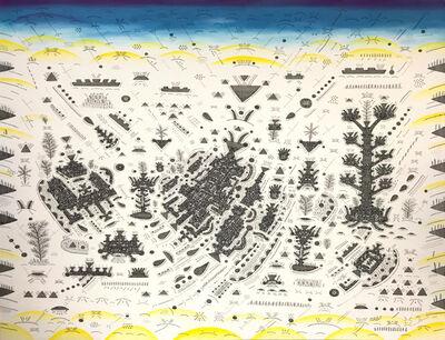 Shu-Kai Lin, ' 陽台城市文明系列-航母(未來)古厝(過去)摩天大樓(現在)的飄想', 2019