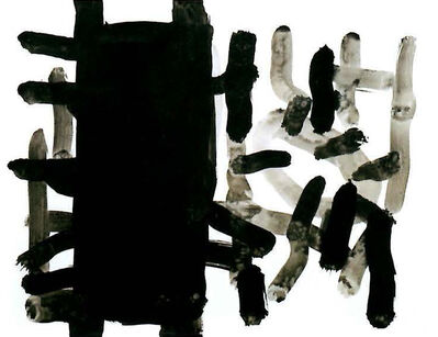 Chu Teh-I, 'Black/White/Ink 0204', 2002
