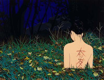 Chen Fei, 'Jupiter / 太歲', 2013