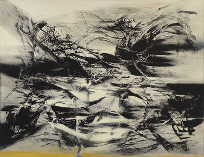Yang Chihung 楊識宏, 'Time & Earth 山河歲月', 2017