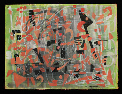 Marie Raymond, 'Sans Titre', ca. 1947