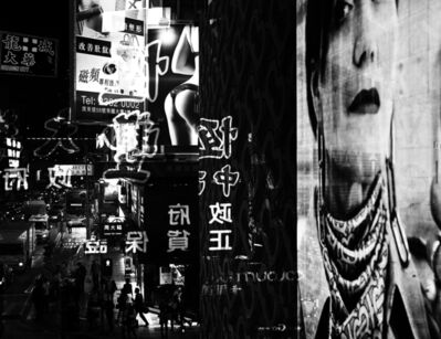 Alexandre Manuel, 'A grammar in the night #1. Homage to Hong Kong', 2019