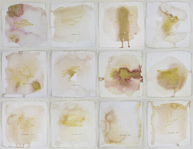 Kenia Arguiñao, 'Collapse in a region without dimensionality or time', 2017
