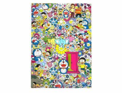 Takashi Murakami, 'TAKASHI MURAKAMI x Doraemon A4 File', 2019
