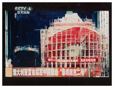Li Qing 李青 (b. 1981), 'Reconstruction of the Titanic', 2012