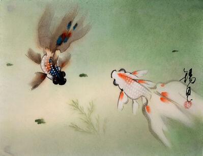 Kenny Sik-yun Mak, 'Goldfishes 相濡以沫 ', 2017