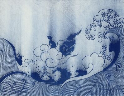 Chien-Chiang Hua, 'Back Garden No.21—Mouse', 2020