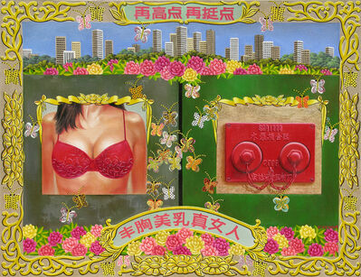 Ji Wenyu, 'Buxom Widow Beauty', 2005