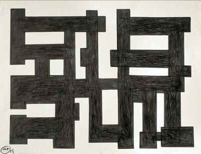 María Freire, 'Forma negra', 1959