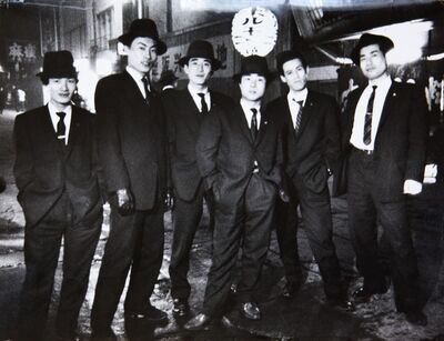 Ed van der Elsken, 'Yakusa (gangsters). Kamagasaki, Osaka', 1960-vintage print