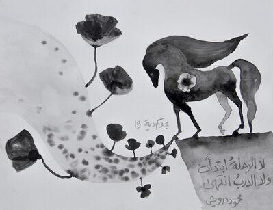 Majd Kurdieh, 'Untitled, Hold Onto The Flower series', 2019