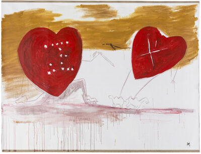 """Liao Guohe 廖國核, 'Untitled (Heart of """"Just"""" with a Sword and Heart of """"Ice"""" with a Handgun)', 2017"""