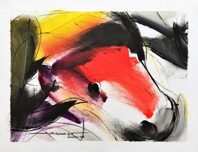 Sujth Kumar G.S. Mandya, 'Bull Painting - 683', 2018