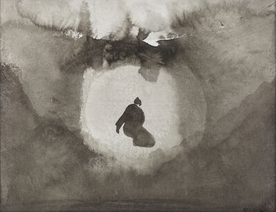 Gao Xingjian 高行健, 'La rêveuse', 2016