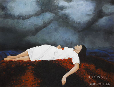 Zhao Zhao, 'Daughter of the Earth No.1大地的女儿 No.1', 1980-2010