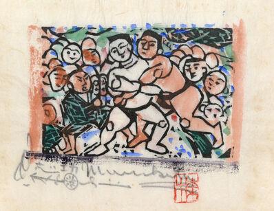 Shiko Munakata, 'Amateur Sumo', 1968