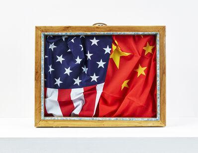 Meschac Gaba, 'Valise diplomatique (Chine-Amérique)', 2017