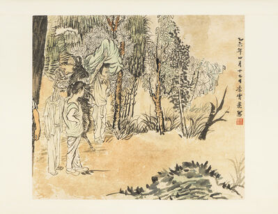 Yun-Fei Ji 季云飞, 'Man carrying a large bag', 2015