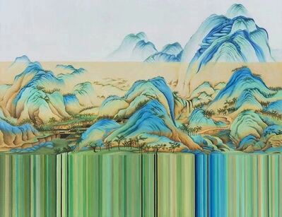 Yangyang Wei, 'Rivers and Mountains', 2017