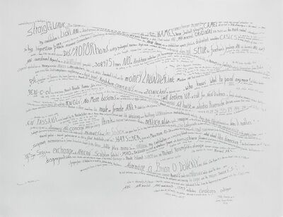 Mary Bauermeister, 'Title Drawing No. 3', 2019