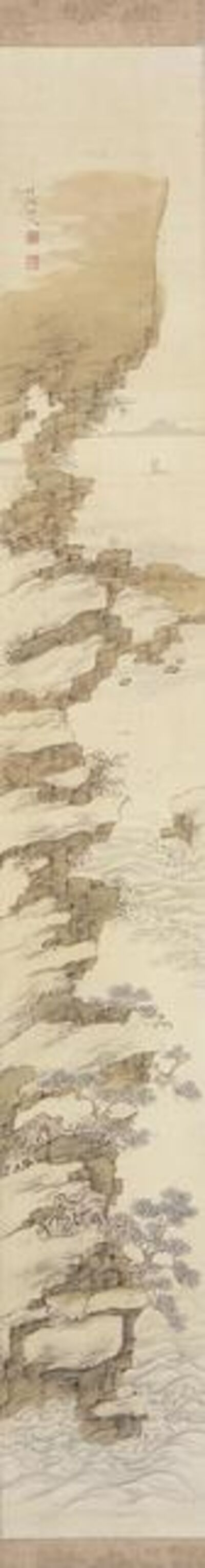 Nakabayashi Chikutō, 'Cliffside Landscape with Boats', 1776-1853
