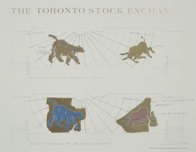 General Idea, 'Study for Ursa Major and Taurus: Pavillion Fragments from the Starry Vault, 1983', 1983